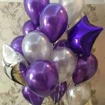Воздушные шары с гелием. Доставка, самовывоз, Новосибирск