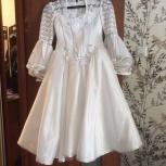 Шикарное белоснежное платье, Новосибирск
