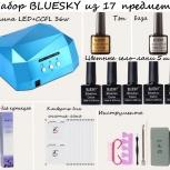 Набор Bluesky c LED лампой 36w., Новосибирск