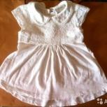 Платье Next 80 см, Новосибирск