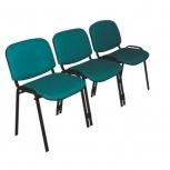 Секция Персона 3 (ИЗО 3) из 3-х стульев, Новосибирск