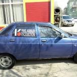 Реклама на автомобилях, Новосибирск