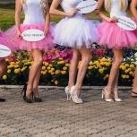 Юбки и аксессуары на девичник, Новосибирск