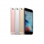 Новый Apple iPhone 6S Plus 32GB Space Gray, Новосибирск