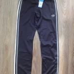 Новые спортивные штаны Adidas, Новосибирск