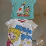 Продам новые футболки GeeJay 80cм 6-12 мес, Новосибирск