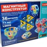 Магнитный конструктор Leqi-Toys  (36 дет.), Новосибирск