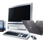 Выкуп компьютерной техники (ноутбуки, ЖК мониторы, системники), Новосибирск