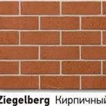 Панель Дёке Кирпич Кирпичный (Berg), Новосибирск