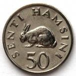 Танзания 50 сенти 1990 unc! Кролик - заяц, Новосибирск