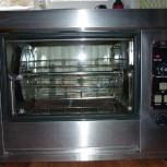 Продам профессиональную гриль-печь, мадель YXD-266, Новосибирск