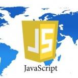 Бесплатный тренинг по JavaScript, Новосибирск