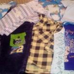 Пакет вещей на мальчика, Новосибирск