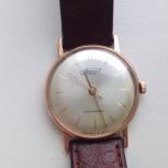 Часы Вымпел 1МЧЗ золотые, Новосибирск