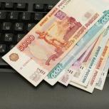 Покупаем компьютерную технику, наши приемные цены порадуют Вас!, Новосибирск