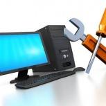 Ремонт и обслуживание компьютеров, ноутбуков. За вашу цену!, Новосибирск