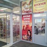 Продам прибыльное кафе в ТЦ, Новосибирск