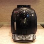Кофемашина Philips Saeco Xsmall HD8653/HD8646, Новосибирск