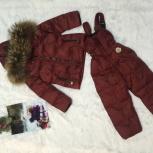 Зимние костюмы Moncler, Новосибирск