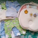 Вещи для недоношенного ребенка, Новосибирск