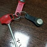 найден ключ Эльбор красного цвета, Новосибирск