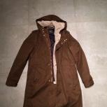 Парка (куртка) мужская новая демисезон, Новосибирск