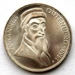 Германия / ФРГ 5 марок 1968 (G) Гутенберг. Серебро., Новосибирск