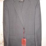 Продам школьный костюм, Новосибирск