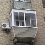 Остекление балконов с увеличением площади, Новосибирск