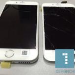 Замена стекло iPhone, Новосибирск