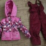 Зимний (куртка+штанишки) на девочку 9 мес.-1,5 г., Новосибирск