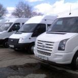 Заказ микроавтобуса 16-20 мест, Новосибирск