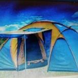 продам палатку 4 местную две комнаты разделены, Новосибирск