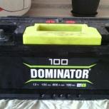Аккумулятор Dominator 100, Новосибирск