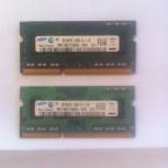Оперативная память 4GB, Новосибирск