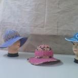 Женские шляпки, Новосибирск