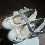 Продам туфельки рр 27, Новосибирск