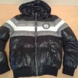 Продам утепленную куртку, Новосибирск
