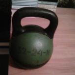 гиря разборная 16 кг 24 кг, Новосибирск