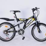 Горный велосипед RiTM RD20, Новосибирск