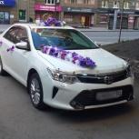Заказать Toyota Camry 2015 год на вашу свадьбу, Новосибирск
