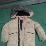 Куртка детская, Новосибирск
