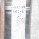 швелер 12 х 150, Новосибирск