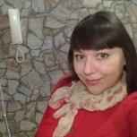Ищу работу в вечернее время, Новосибирск