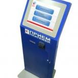 Продам шестьдесят работающих аппаратов по приёму платежей, Новосибирск