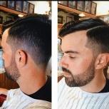 Мужские стрижки и оформление бороды, Новосибирск