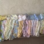 Продам домашние вещи для малыша пакетом от 0 до 8 мес, Новосибирск