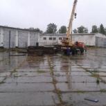 Куплю дорожные плиты б/у, Новосибирск