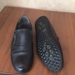 Туфли из натуральной кожи, Новосибирск