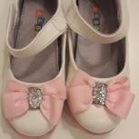 Продам туфли для девочки, Новосибирск